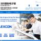 EFY & Elexcon Tieup